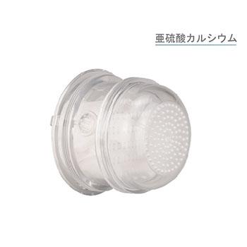 【701901】亞硫酸鈣膠囊